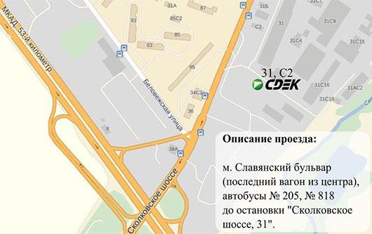 Славянский бульвар где находится